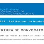 Incubar – Red Nacional de Incubadoras
