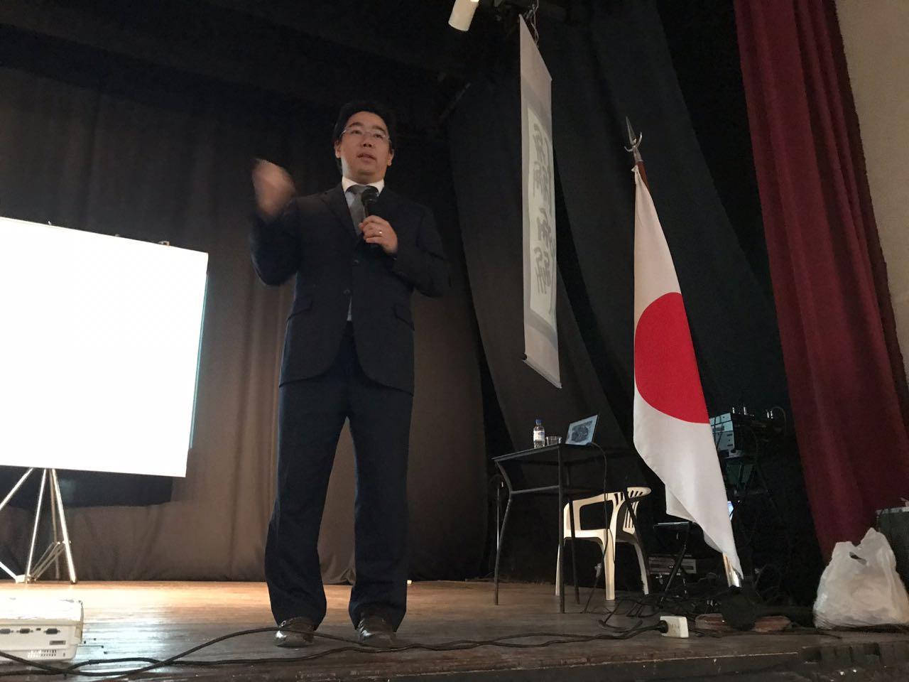 Mejora Continua y Management Japonés, Kaizen y 5s